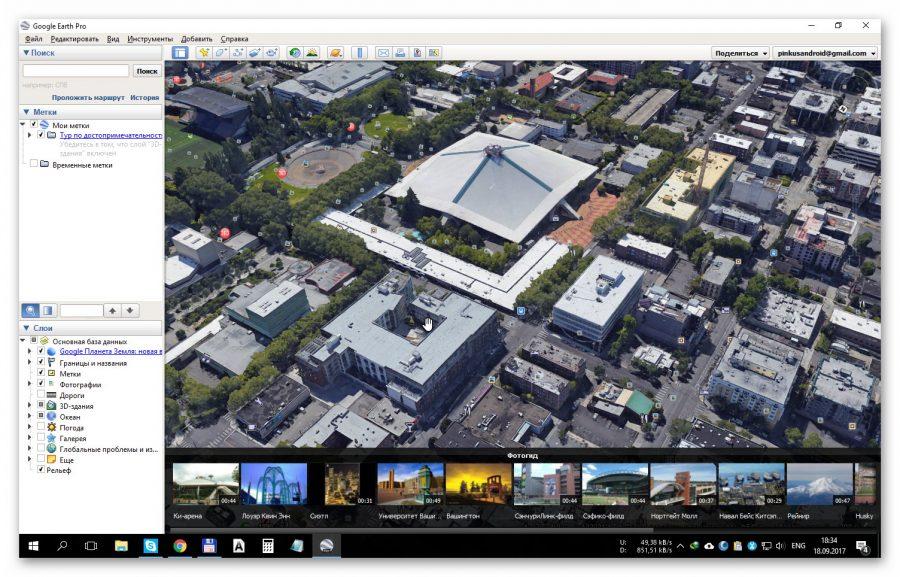 Город в Google Earth