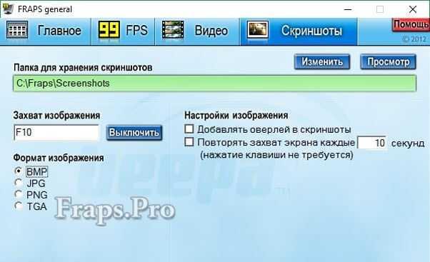 Скриншоты