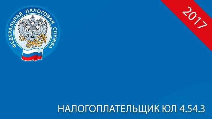 Программный логотип