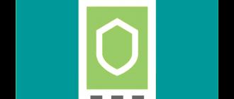 Kaspersky Endpoint Security 11 для Windows 10