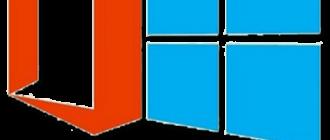 Активатор для Windows 10 Pro x64