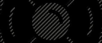 HDAT2 иконка