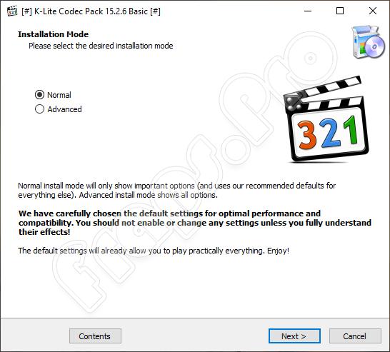 Начало установки K-Lite Codec Pack