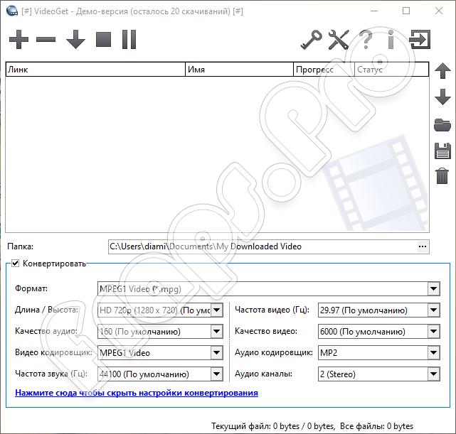 Программный интерфейс GetVideo