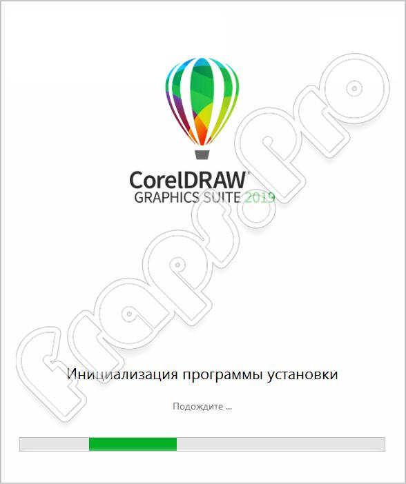 Установка программы CorelDRAW Graphics Suite