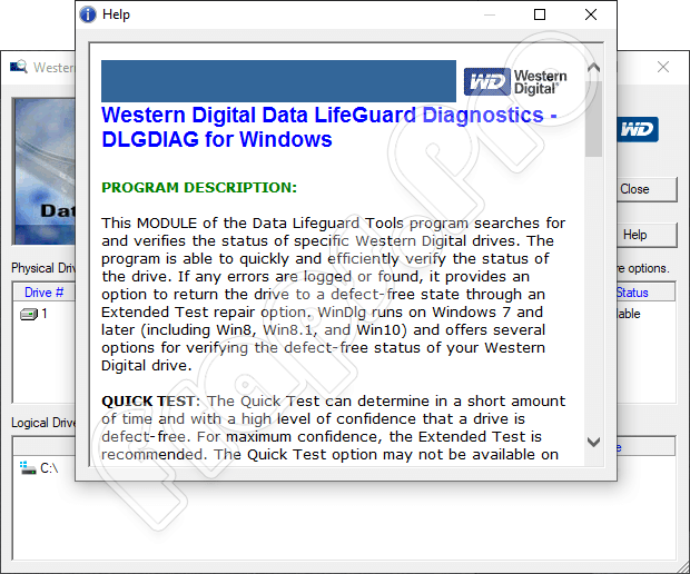 Помощь по Western Digital Data Lifeguard Diagnostics