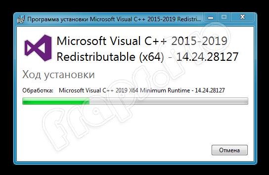 Процесс установки Microsoft Visual C++