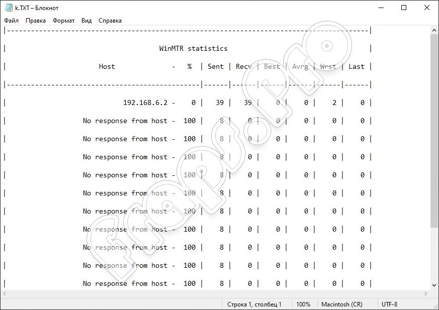 Статистика WinMTR в текстовом файле