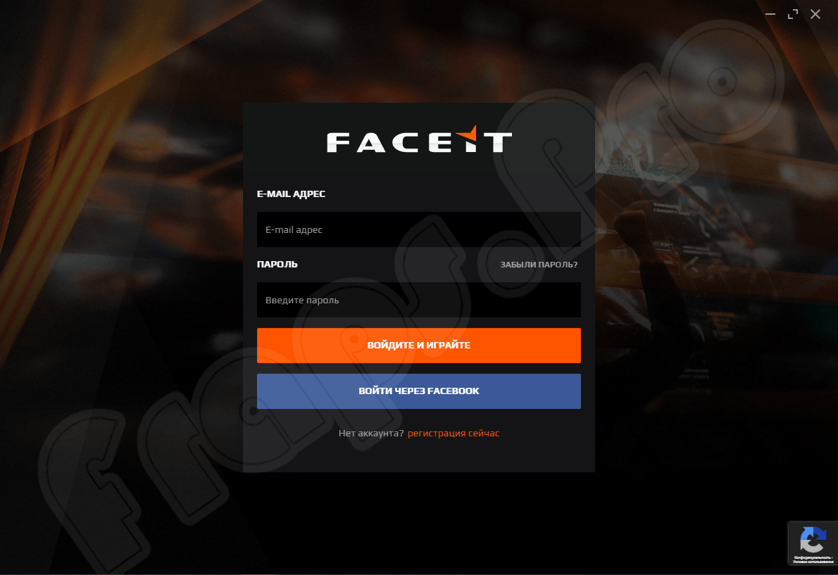 FACEIT античит