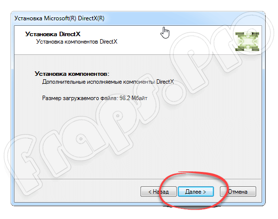 DirectX 12 для Windows 7 32/64 Bit