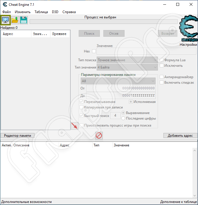 Cheat Engine 7.2