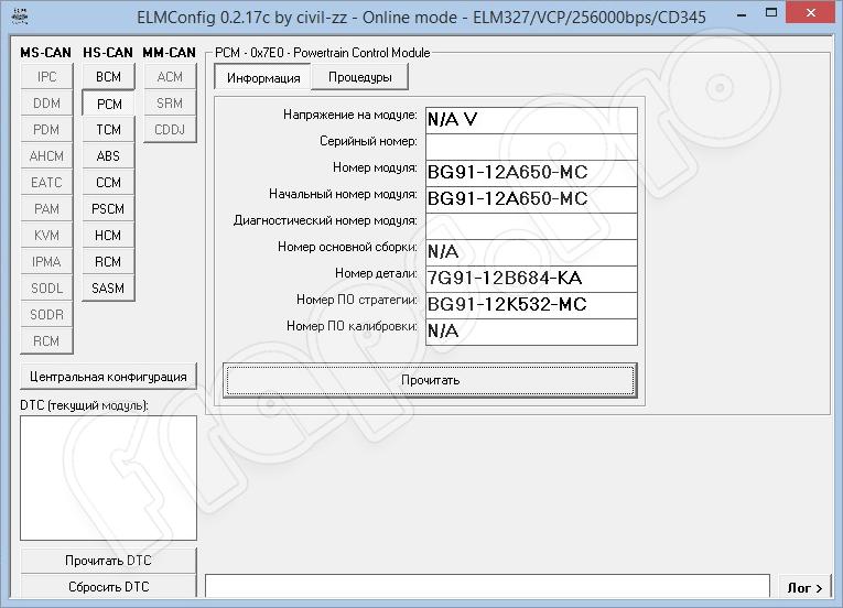 ELMConfig 0.2.17c