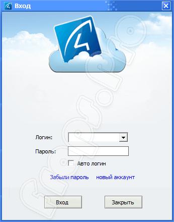 EYE4 для Windows 10