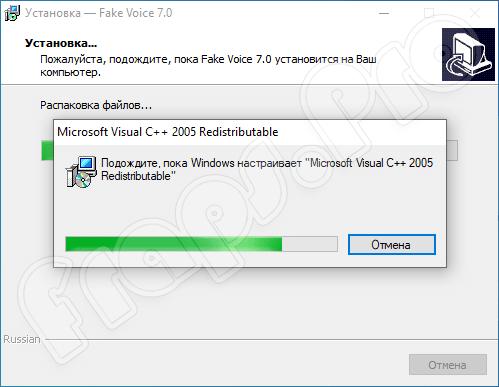 Fake Voice 7.0 на русском