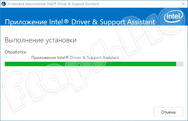 Intel Driver Support Assistant 20.11.59.9