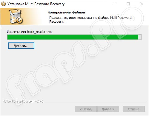 Multi Password Recovery 1.2.9