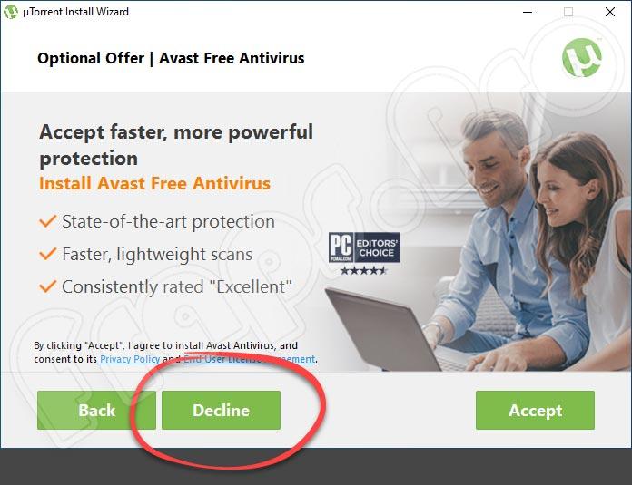 uTorrent 3.3.5 без рекламы