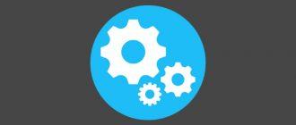 Превью Easy service optimizer