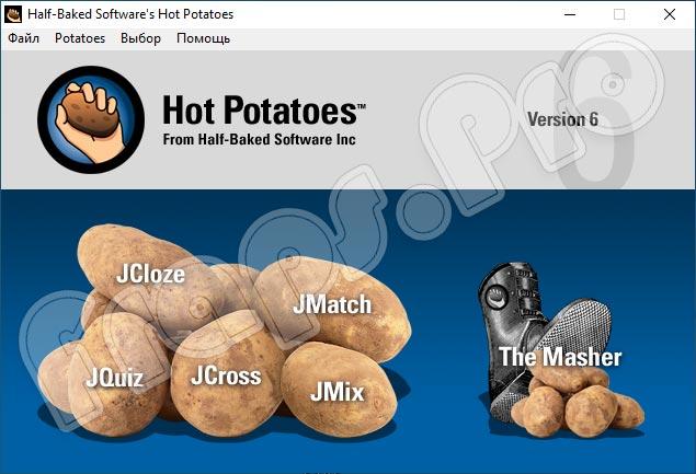 Hot Potatoes 6.3.0.5
