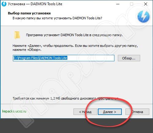 DAEMON Tools 10.5