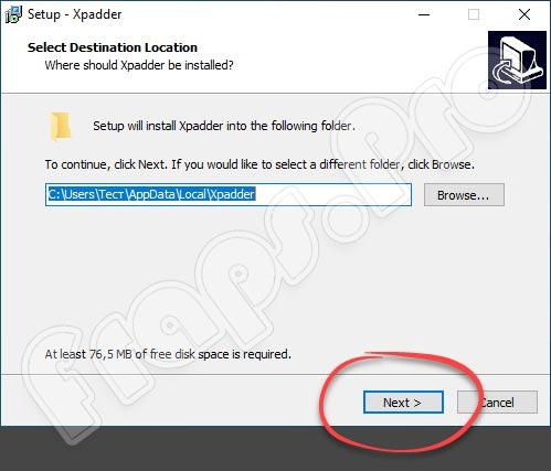 Xpadder для Windows 10