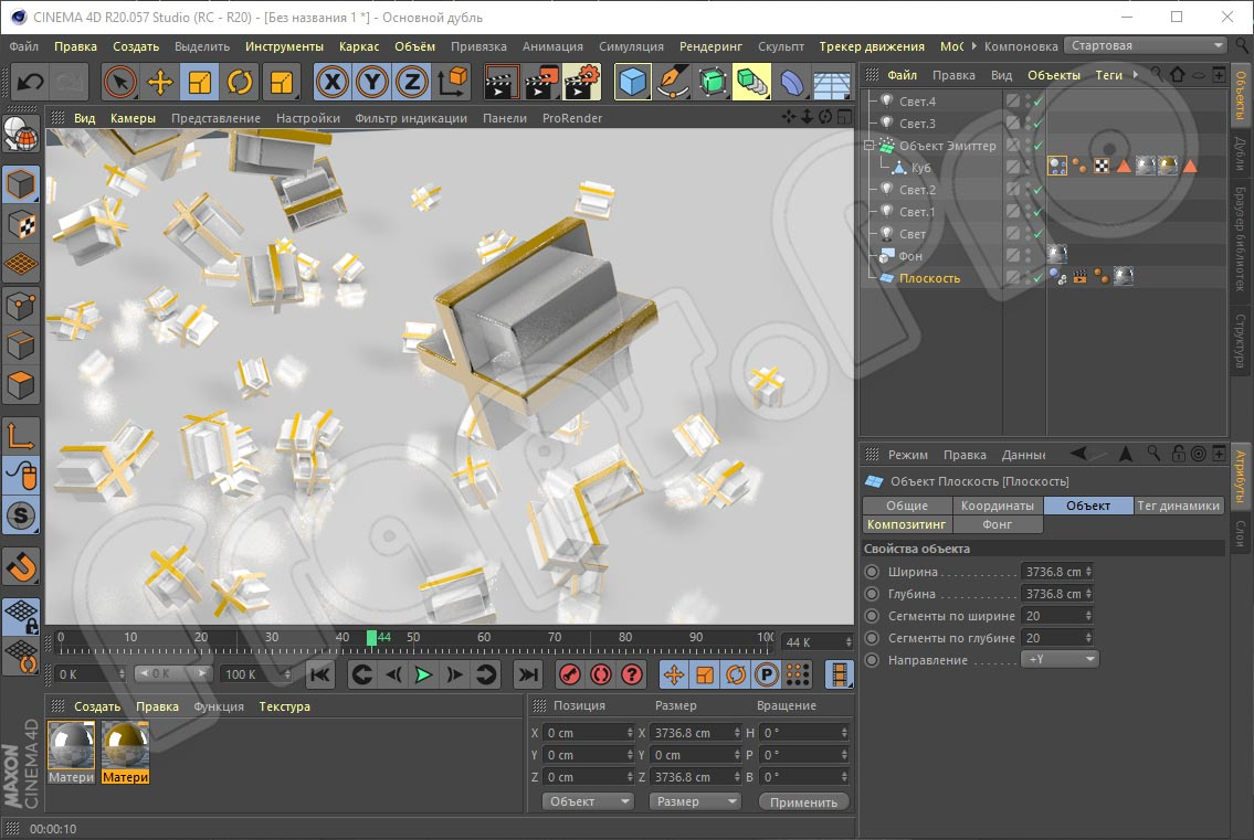 Cinema 4D R23.110 build RB330286 на русском торрент x64 крякнутый