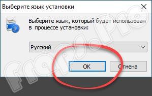 Скриншотер для Windows 10 на русском языке