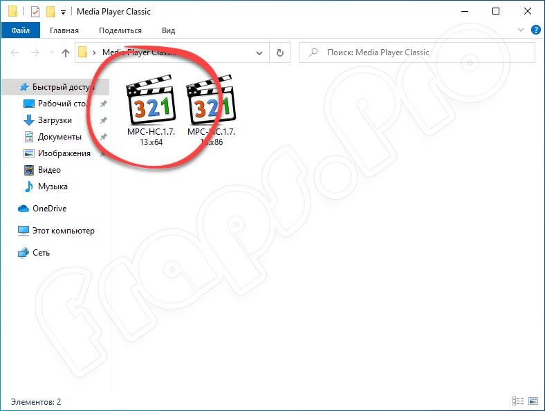 Видеопроигрыватель для Windows 10 на русском языке