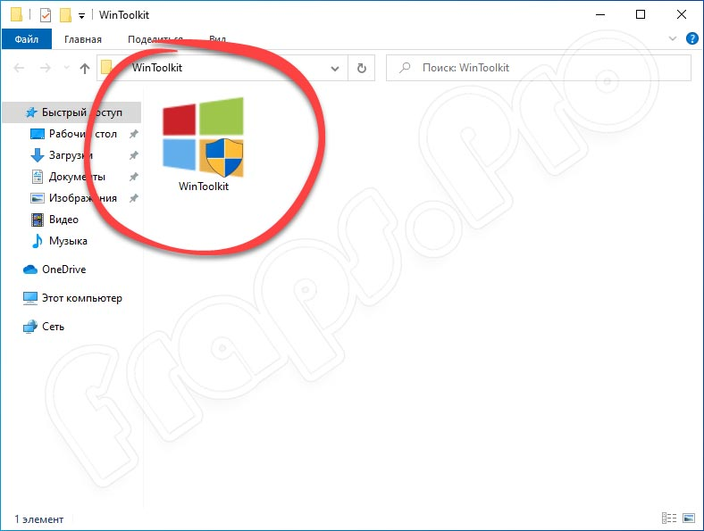 Windows Toolkit 2.6.4 для Windows 10