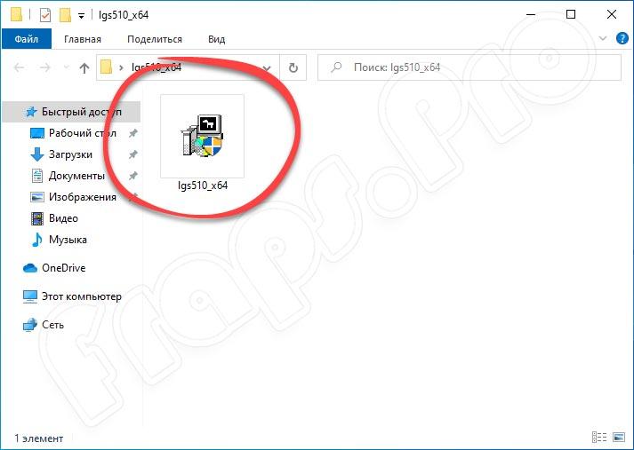 Logitech MOMO Racing драйвера для Windows 10 64 Bit