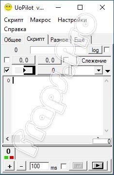 UoPilot 2.41 последняя версия на русском
