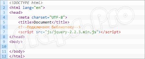 Библиотека jQuery 3.5.1
