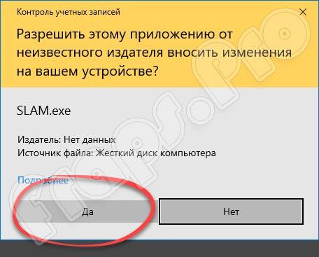 SLAM 1.5.4