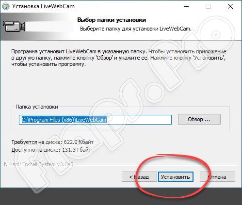 Live WebCam 2.0