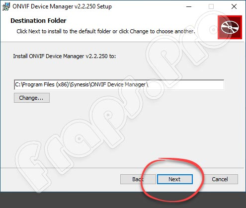 ONVIF Device Manager 2.2.250