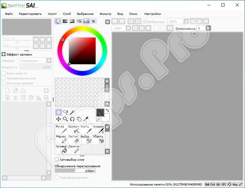 Paint Tool SAI 2 на русском