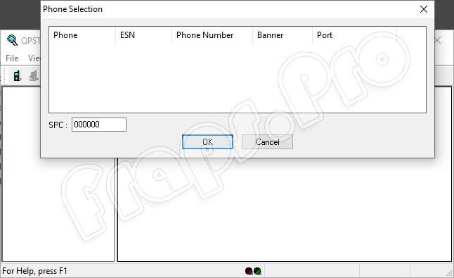QPST 2.7.496 для Windows