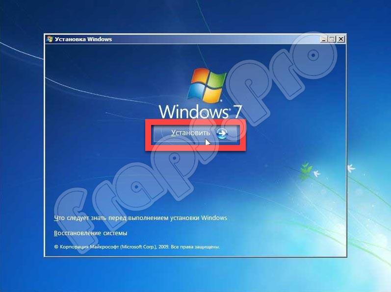 Windows 7 Максимальная x64 Bit с драйверами