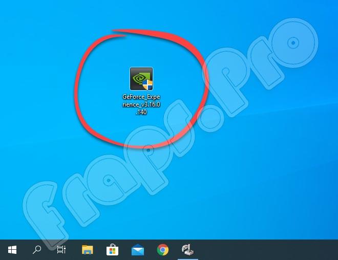 ShadowPlay для Windows 10
