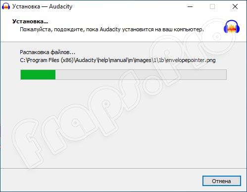Audacity 2.4.2 на русском языке для Windows 10