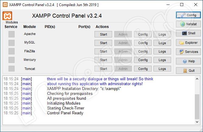 XAMPP 8.0.0.1 для Windows 10 x64