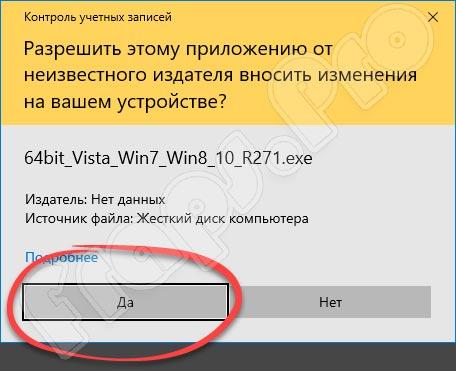 Realtek ALC887 драйвер для Windows 10 64 Bit