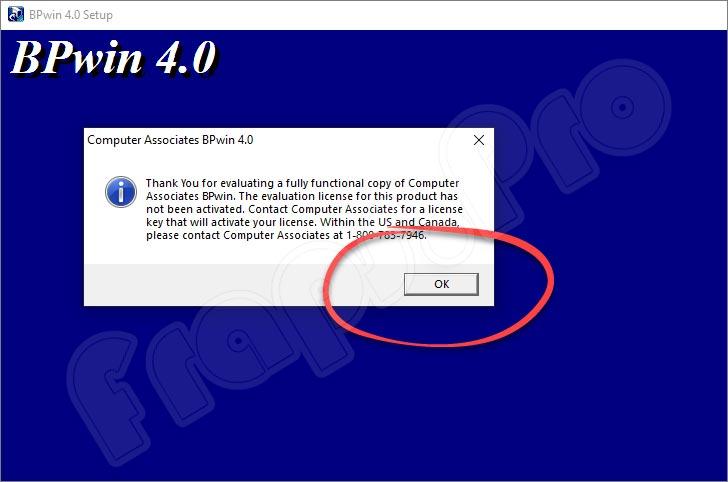 BPwin 4.1 для Windows 10
