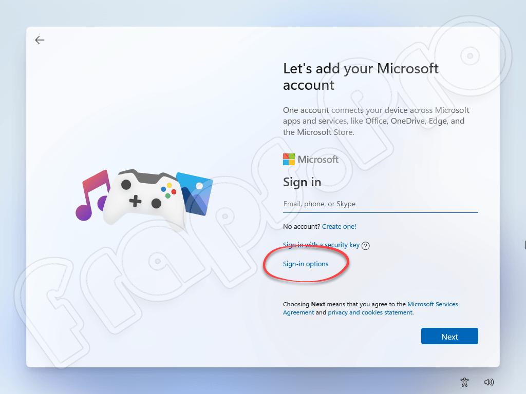 Опции входа при установке Windows 11