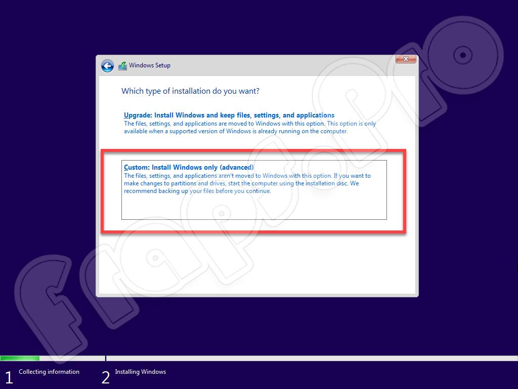 Полная установка Windows 11
