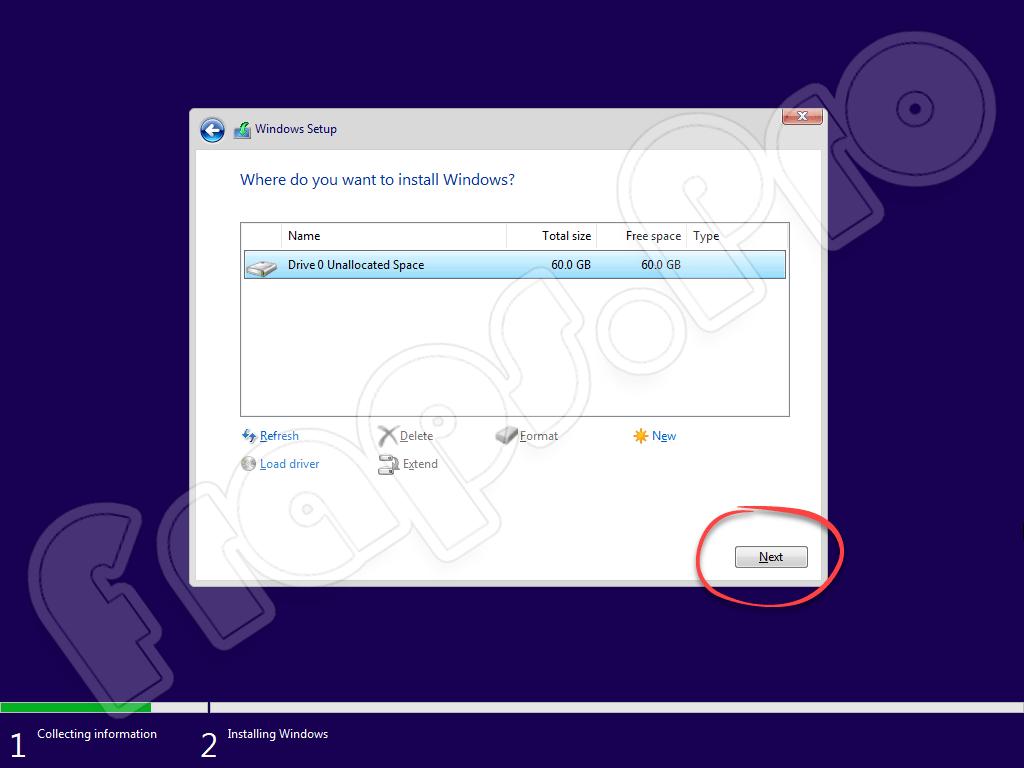 Выбор диска для установки ОС Windows 11