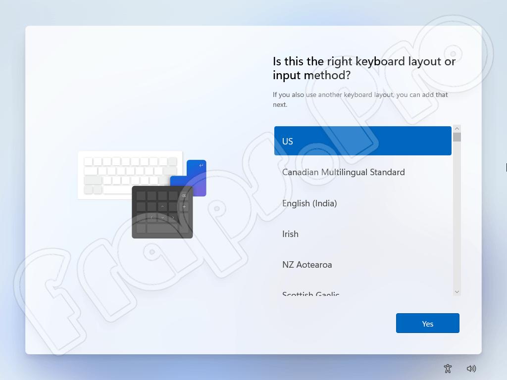 Выбор языка при установке Windows 11