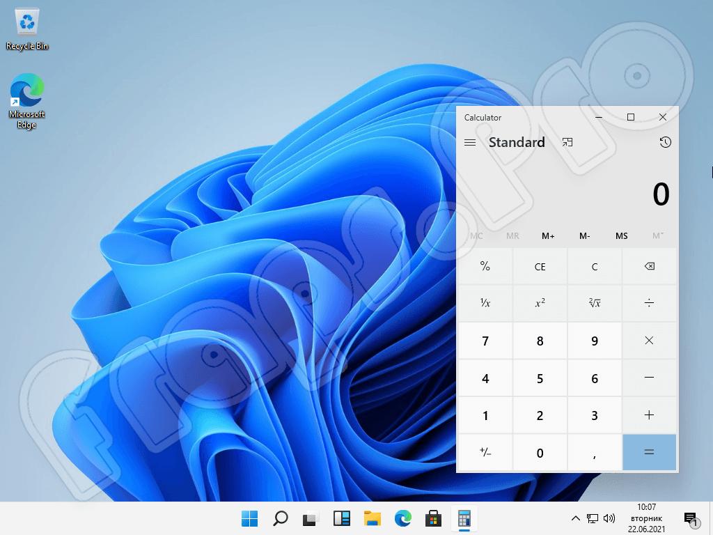 Windows 11 установлена
